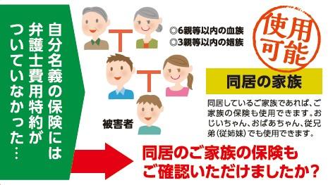 tokuyaku01.jpg