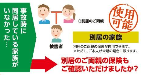 tokuyaku02.jpg
