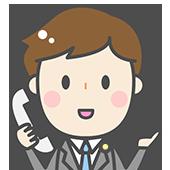 電話対応する弁護士