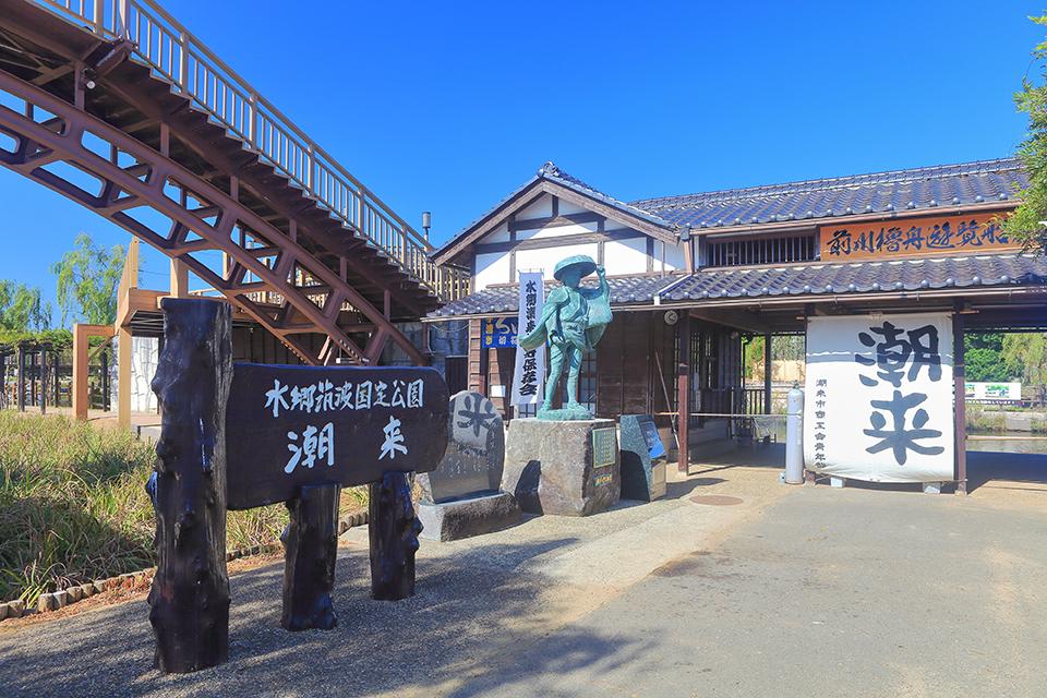 潮来市にある水郷潮来あやめ園の前川櫓舟遊覧船画像