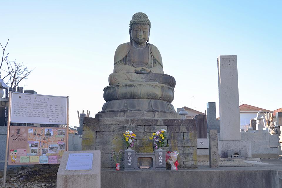 鎌ケ谷市にある鎌ケ谷大仏の画像