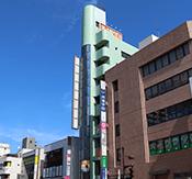 船橋沼事務所