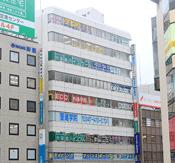 津田沼事務所